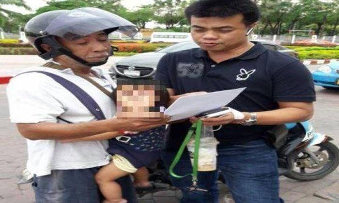 แม่แจ้งจับหนุ่มใหญ่วัย 53 แชทเฟซบุ๊กลวงลูกหนีตาม