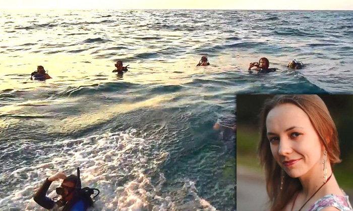 คืบหน้า! ทีมดำน้ำพบโครงกระดูก คาดเป็นของแหม่มรัสเซีย หายตัวปริศนาที่เกาะเต่า