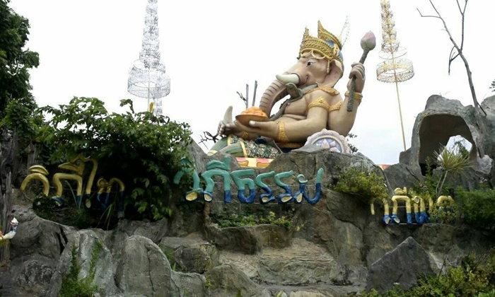"""ผุดแหล่งท่องเที่ยวเชิงปฏิบัติธรรม พลิกผืนแผ่นดินเป็น """"หัตถกรรมถิ่นไทย"""""""