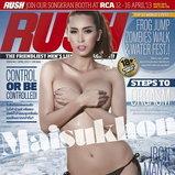 ใหม่ สุคนธวา Rush Magazine