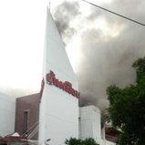 ไฟไหม้ นสพ.บ้านเมือง