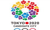 IOCจิ้มกรุงโตเกียวเจ้าภาพจัดอลป.2020