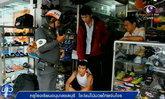 ครูโรงเรียนอนุบาลชลบุรี โชว์แม่ไม้มวยไทยจับโจร