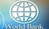 ธนาคารโลกลดคาดการณ์ศก.เอเชียลงอีก