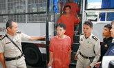 """ปิดคดี! ศาลฎีกาพิพากษายืน ประหารชีวิต ส.ท.ต่าย ร่วมฆ่า """"กอบกุล"""" อดีต ส.ส.ไทยรักไทย"""