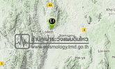 พม่าแผ่นดินไหว 3.0 ริกเตอร์ -ไร้ผลต่อไทย