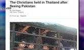 บีบีซีแฉ ตำรวจไทยบุกจับผู้ลี้ภัย UN ชาวปากีสถาน