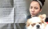 จ๊ะ อาร์สยาม เดือดปุดๆ เพื่อนบ้านส่งจดหมายโวยหมาเห่า