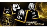 กระแสวิดีโอ Light Painting รุกพื้นที่ IG เหล่า Influencer ช่างภาพดังพร้อมใจกันอัพชื่อตัวเอง