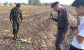 ชาวบ้านลพบุรีพบระเบิดถูกทิ้งอยู่ในแปลงนา