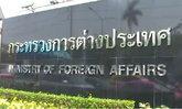 กต.ชี้แจงคืยบหน้าหญิงไทยตกตึกดับที่บาห์เรน