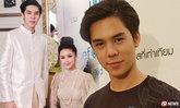 พีช พชร โดนแซวจนชิน ภาพคู่ แพทริเซีย อินเนอร์เหมือนว่าที่บ่าวสาว