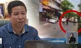 เปิดใจตำรวจเจ้าของคดี ชายพิการ ร้านขนมปังหอม