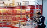 หนองคายคุมเข้มร้านทอง-ธนาคาร-ร้านสะดวกซื้อ