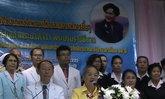 รพ.ชัยภูมิเปิดรับศัลยกรรมช่วยเหลือผู้พิการ