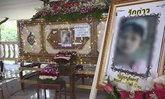 พ่อเด็ก 4 ขวบรถชนตายขอความเป็นธรรม อย่าเห็นเป็นแค่ต่างด้าว
