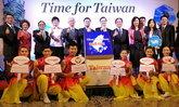 นักท่องเที่ยวไทยเฮ! ไต้หวันประกาศยกเลิกวีซ่าอย่างเป็นทางการ