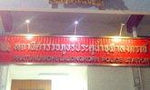 ตร.ฝากขังพม่าฆ่าโหด3ศพปทุมยังปฏิเสธตร.ยันมีหลักฐาน