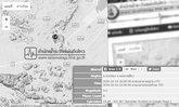 แผ่นดินไหว 3.0 เขย่า อ.ปากช่อง ชาวบ้านตื่น-แปลกใจ