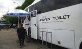 """""""ต๊อด"""" ปิติ จัดรถสุขาเคลื่อนที่ """"Heaven Toilet"""" บริการประชาชน"""