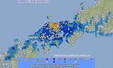 แผ่นดินไหว ขนาด 6.2 ทางตะวันตกของญี่ปุ่น ไม่เตือนสึนามิ