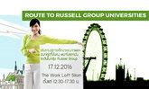 เส้นทางสู่มหาวิทยาลัยกลุ่ม Russell Group