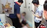 อิหร่านดับปริศนาในห้องน้ำ ทิ้งรูปคู่เพื่อนสาวเอาไว้ข้างกาย