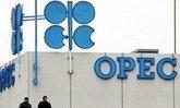 OPECลั่นใกล้ถึงเป้าลดกำลังผลิตทำราคากระเตื้อง