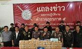ตำรวจภูธรภาค 5 แถลงจับยาบ้า 9 แสนเม็ด