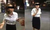 สาวคลิปดังเปิดฝาถังไม่ได้ แจ้งตำรวจอีกครั้งสั่งสื่อลบคลิป  ชี้สร้างความเสียหาย