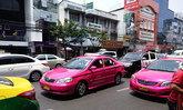 รองผบช.น.ประชุมมาตรการจัดระเบียบแท็กซี่