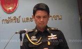 ทบ.เชื่อชายไทยพร้อมเข้ารับการตรวจเลือกทหาร