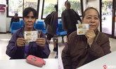 ชาวชัยนาทดวงเฮง ถูกรางวัลที่ 1 ถึง 3 ราย รับรวม 30 ล้าน