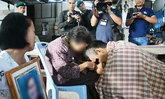 หนีกบดานกว่า 13 ปี ล่าตัวเภสัชฯ ฆ่าพ่อตาแม่ยาย ทำแผน