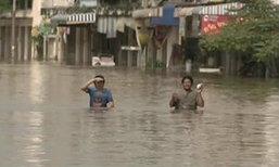 น้ำท่วมปราจีนบุรี 56 คลิปเปิดเผยสาเหตุ