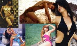 ชุดวันพีช เซ็กซี่ ของสาว ๆ หลายยุค
