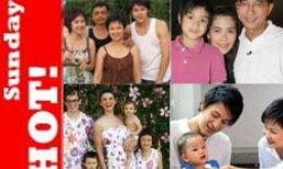 เปิดภาพครอบครัวดารา อบอุ่น น่ารัก