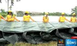 สาธิตระบบป้องกันน้ำท่วมด้วย TrapBag