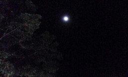 ชมปรากฏการณ์ดาวเคียงเดือนเช้ามืด6-7ก.พ.นี้