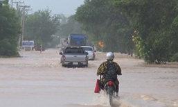ผู้ว่าฯนราฯเร่งช่วยเหลือพื้นที่เสี่ยงภัยน้ำท่วม