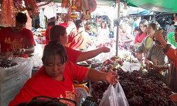 วันจ่ายชลบุรี-โคราชแห่ซื้อของไหว้ตรุษจีนคึก