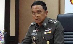 รวบสาวไทยโยงฆ่าหั่นศพหนีซุกชายแดน