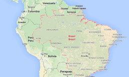 บราซิลประกาศทำสงครามไวรัสซิกาแล้ว