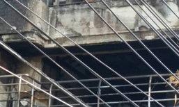 วสท.เผย13ข้ออาคารสูงต้องติดตั้งหากไฟไหม้