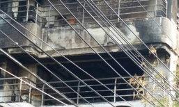 วสท.แจงระดับความเสียหายอาคารหากเกิดอัคคีภัย