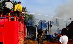 ปราจีนฯไฟไหม้บ้านพ่อเฒ่าวอดทั้งหลัง