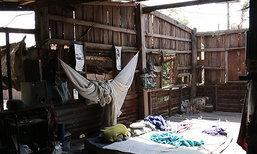 ลมหนาวพัดบ้านในอำเภอบ้านหมี่พังเสียหาย