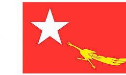 กองทัพพม่าปฏิเสธเตรียมหารือพรรคNLDแก้รธน.