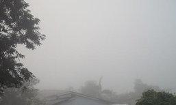 อุตุฯเผยไทยอุ่นขึ้น2-4องศากทม.ยังเย็น