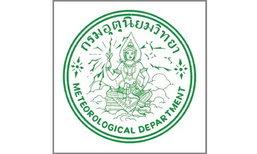 ทั่วไทย ยกเว้นภาคเหนือ อุณหภูมิสูงขึ้น 2-4 องศา มีหมอกตอนเช้า